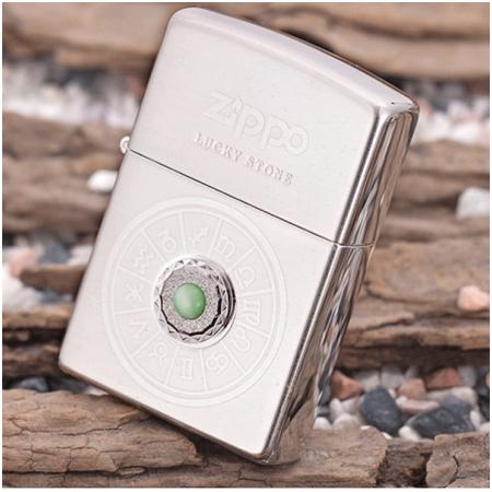 Bật lửa Zippo Mỹ màu trắng bạc đính đá xanh ngọc - Mã SP: Z118